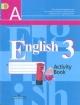 Английский язык 3 кл. Рабочая тетрадь 2й год обучения с online поддержкой